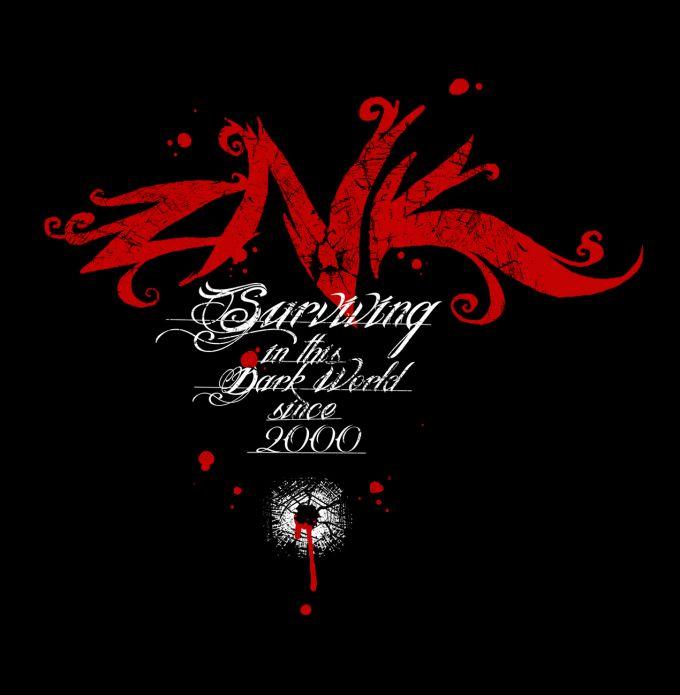 ZNK t-shirt design Sodoma Gomora